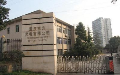 Chongqing Orient Optical Co., Ltd